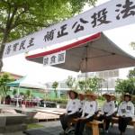 夏珍專欄:走味的民主在台灣