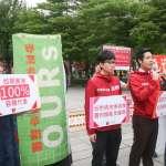 反台北市維持容積雙軌制,社民黨:少數人只是為建商牟利