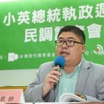 「若不排特赦法救扁」蔡啟芳要脅和蔡易餘斷絕父子關係
