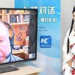 你喜歡我嗎?全球首次智慧型機器人「記者」的人機對話