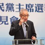 國民黨主席政見會》「隱形候選人」 郭台銘選總統成焦點