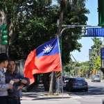 法官認定「言論自由」持刀割破國旗逆轉判無罪