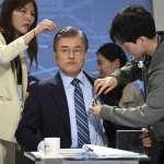 南韓總統大選:文在寅陣營提出「內閣國民推薦制」打造「團結夢幻團隊」