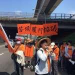 時隔近3年再佔高速公路林口匝道 國道收費員呼籲:蔡政府履行承諾
