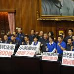 藍委連佔主席台 蘇嘉全:輕易使用最後手段,會引發人民反感