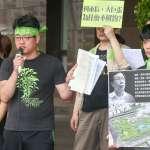 大巨蛋爭議》北市府密會警方討論移樹、抬人?護樹團體向柯文哲喊話「要抬就來抬!」