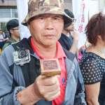 台中市黎明自辦重劃區案 判決發回高等法院