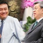 美國國家科學院公布外籍院士名單 陳建仁、朱敬一入選