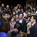 年改啟動協商 朝野同意6月10日前提出修正條文