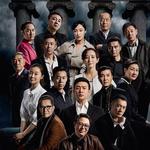 多維觀點:《人民的名義》裏的中國政治