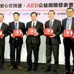 企業聯捐急救器 機捷將成全台AED密度最高列車