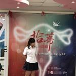 提倡性別友善!新竹市推出《拾蒂三部曲》 用戲劇關心性別議題