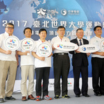台北觀光博覽會開幕 柯文哲體驗台北館裝置藝術