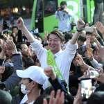 南韓總統大選》當過醫生的電腦病毒專家 安哲秀要治南韓「政壇的病」