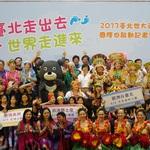 迎世大運!國際日5月接力暖場 主題橫跨5洲、推出230個市集