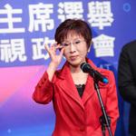 國民黨主席選舉電視辯論會》洪秀柱排開行程參戰了