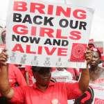 奇波克事件7周年》學童持續遭博科哈蘭綁架 國際特赦組織批奈及利亞未記取教訓