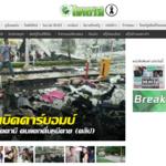 泰國南部又傳連環爆炸! 大賣場遭攻擊33人傷