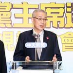 國民黨主席選舉辯論》暗諷郝龍斌到民進黨當官 吳敦義:我若當選,深藍絕不會出走