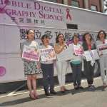 立委推廣乳癌篩檢,「只要6分鐘,不再哀哀叫」