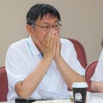 中國因「維安」退出世大運團體賽? 柯文哲向北京遞邀請遭「已讀不回」