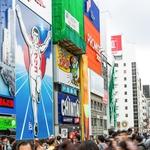 高薪律師不幹了!台灣女孩辭頭路到大阪量販店打工,意外體驗日本職場最黑暗一面