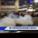 擔憂垃圾焚燒廠污染環境 廣東數萬人罷課罷市抗議