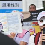 「早上是公的,晚上變母的?」媽媽盟抗議性平教材,要求改選萬年性平委員