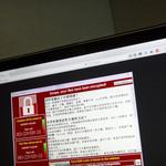 全球超過百國遭勒索病毒攻擊!罪魁禍首疑為美國國安局駭客程式