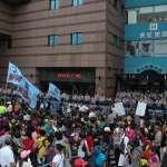 民進黨遭竊  黨中央自行檢查 蔡英文辦公室未被侵入