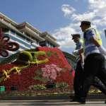 一帶一路》讓中國在國際舞台上再次偉大?中國版馬歇爾計畫的風險和挑戰