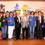跑出風光明媚 2017台灣馬拉松在苗栗