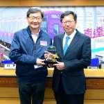 升格後連3年環保績優 桃市獲頒五獎項