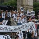 反同團體司法院抗議 前同志郭大衛:同性戀非天生,有改變的可能