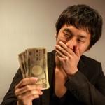 有錢可以買到快樂嗎?資深商業顧問揭穿金錢至上的謊言,一棒打醒昏懵的人類
