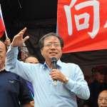 李來希將組反獨新政黨,自爆中國官方派人關切詢問