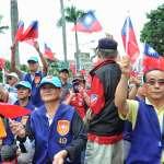 觀點投書:臺灣司法為「政治」服務?!民眾當自強