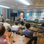 國民黨主席選舉》詹啟賢宣布敗選:坦然面對 後會有期