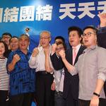 「不團結絕對沒機會!」吳敦義勝選 訂出國民黨重新執政4大目標