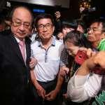 顧爾德專欄:特赦陳水扁,不是為了陳水扁