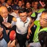 扁聯會成立 目標「一邊一國、台灣入聯、平反扁案」