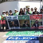 WHO宣達團「突襲」中國駐日內瓦大使館 抗議打壓台灣出席WHA