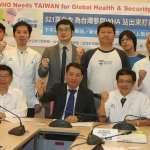 抗議中國打壓參與WHA 醫界千人白衣聯合向世界發聲