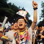 大法官判定「禁同婚」違憲《華盛頓郵報》:台灣是亞洲LGBT平權的燈塔