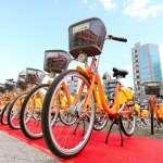 觀點投書:U-bike是微笑單車, 還是恐怖單車?