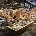 全日本最厲害的蔦屋書店,東京新開張!絕美設計配無邊書牆,這裡絕對值得特地一訪