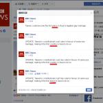 怎麼稱呼台灣才不會得罪強國?BBC小編最後這麼寫...