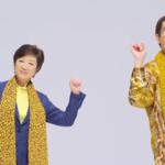 東京都知事合體PIKO太郎 大跳節能版PPAP