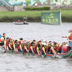 首度組團出戰端午龍舟賽 洪耀福:民進黨志在奪標