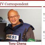 「非法攜帶軍用設備」中國央視記者攜防彈衣在泰國被捕
